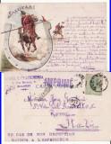 Salutari din Romania  - litografie - tema militara, Circulata, Printata
