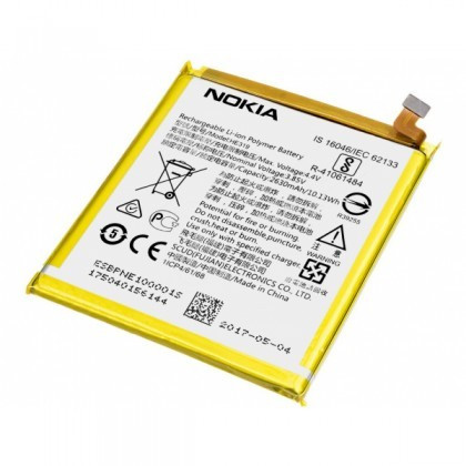 Acumulator Nokia HE319 (Nokia 3) Li-Ion 2630mAh Original Swap