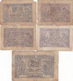 ROMANIA 3 x 1 LEU 1915, 1 LEU 1920, 2 LEI 1920 UZATE