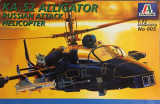 Machetă elicopter KA-52 ALLIGATOR. Russian attack helicopter (1:72) Neasamblat.