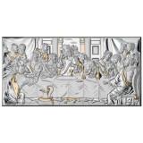 Icoana Argint Cina cea de Taina 20x12cm Auriu COD: 3165