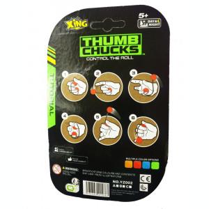 Fidget Ball, 3 jocuri de lumini, 76CUB