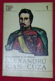 Alexandru Ioan Cuza  / Constantin C. Giurescu