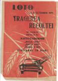 Pliant Loto 1971 Tragerea Recoltei premii Dacia 1300 Dacia 1100 Skoda S100