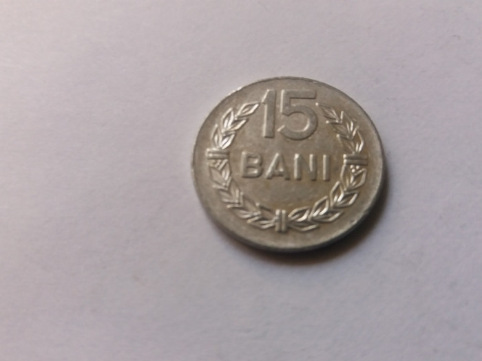 Romania 15 bani 1975-aUNC