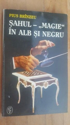 """Sahul- """"magie"""" in alb si negru - Pius Brinzeu foto"""