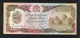 Afghanistan  1000   Afghanis -UNC