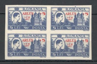 Romania.1947 Congresul ARLUS-supr.  bloc 4  HR.41 foto