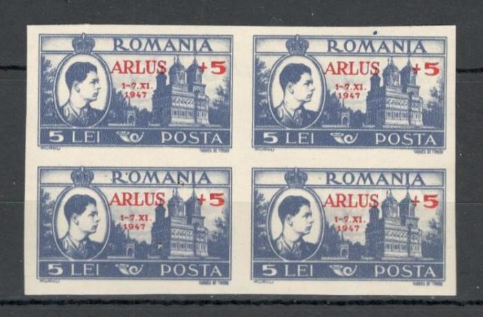 Romania.1947 Congresul ARLUS-supr.  bloc 4  HR.41