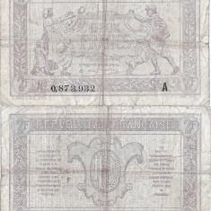 1917, 2 francs (P-M3) - Franța