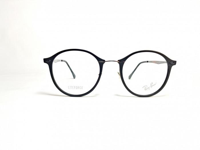 Rama de ochelari de vedere Ray Ban RB 7073 2077
