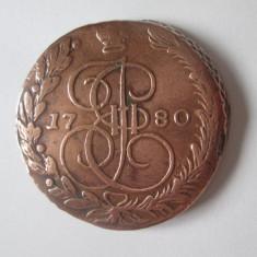 Rara! Rusia 5 Copeici/Kopek 1780 Ekaterina II,moneda mare diametrul=40-42 mm