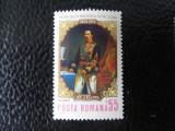 Serie timbre romanesti pictura cuza picturi nestampilate Romania MNH