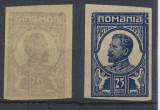 1917 ROMANIA Emisiunea Moscova Ferdinand I Neemise timbru 25 bani nedantelat MNH