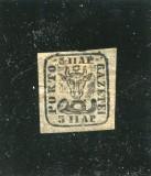 1858 , ROMANIA ,  CAP DE BOUR 5 PAR , NEGRU / HARTIE GALBUIE - URME SARNIERA