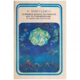 Ultimele sonete inchipuite ale lui Shakespeare in traducere imaginara si alte poezii, Vasile Voiculescu