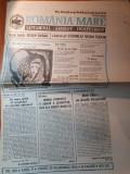 Ziarul romania mare 25 noiembrie 1994-romania,campioana mondiala la gimnastica