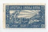 Romania, lot 347 cu 1 timbru fiscal Exp. Generala Romana, 1906, eroare 1, NG, Nestampilat