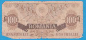 (23) BANCNOTA ROMANIA - 100 LEI 1947 (27 AUGUST 1947)