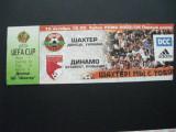 Sahtior Donetk - Dinamo Bucuresti - bilet de meci (15 octombrie 2003)