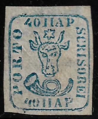 MOLDOVA 1858 CAP DE BOUR 40 PAR. ALBASTRU, HARTIE ALBA. MI 6ay. foto