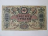 Rara! Rusia 1000 Ruble 1919 aUNC