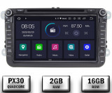 Cumpara ieftin Navigatie Volkswagen, Skoda, Seat, Android 10, QUADCORE PX30 2GB RAM + 16 ROM cu DVD, 8 Inch - AD-BGWVW8P3