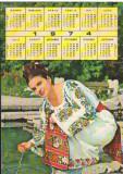 CPI B12903 CARTE POSTALA - IONELA PRODAN. CALENDAR DE BUZUNAR 1974