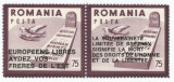 Spania/Romania, Exil rom., em. a LIII-a, Imp. doctrinei suv. limit., 1969, MNH, Nestampilat