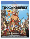 Alb si Negru / Tekkonkinkreet - BLU-RAY Mania Film, Sony