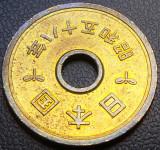 Moneda  5 YEN - JAPONIA, anul 2006 ?   *cod 5123  - A.UNC