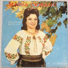Maria ciobanu salcioara de pe olt album disc vinyl lp muzica populara folclor, VINIL, electrecord