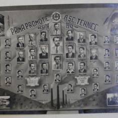 PRIMA PROMOTIE A SCOLII TEHNICE RESITA , 1947 - 1948 , FOTOMONTAJ COLECTIV DE ABSOLVIRE, AUTOR NECUNOSCUT , 1948