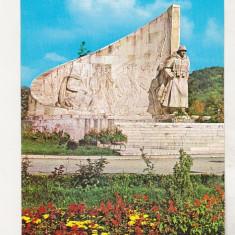 Bnk cp Baia Mare - Monumentul ostasului roman - circulata - marca fixa, Printata