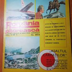 """Romania pitoreasca decembrie 1974- art. """"unde isi petrec vacanta vedetele tarii"""""""