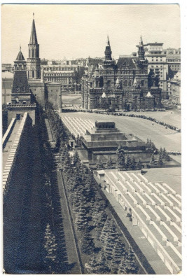 AD 1043 C. P. VECHE -MOSCOVA - MAUSOLEUL V.I. LENIN -CIRCULATA 1960 -DEZLIPITA foto