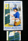 Varietate, eroare la marca postala de 1 leu Ziua marcii, 1982, Nestampilat
