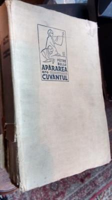 Petre Bellu - Apararea are cuvantul foto