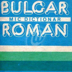 Mic dictionar bulgar-roman