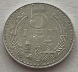 5 Lei 1978 Al,  Romania XF/aUNC, Aluminiu