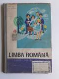 Limba Romana Manual Pentru Clasa I - 1967 ( cititi descrierea)
