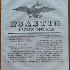 Ziarul Buletin , gazeta oficiala a Principatului Valahiei , nr. 66 , 1839