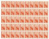 România, LP 204/1946, Fed. Dem. a Fem. din România, jum. coală, eroare 5, MNH