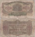1945, 200 leva ( P-69b ) - Bulgaria