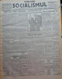 Ziarul Socialismul , Organul Partidului Socialist , nr. 29 / 1920 ,desen Tonitza