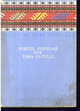 Cornel Irimie  Portul popular din Ţara Oltului zona Făgăarş