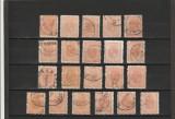 RO-1900/1906 LP54 n - SPIC DE GRAU FARA FILIGRAN - 21 TIMBRE STAMPILATE 50 BANI, Stampilat