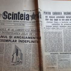 scanteia 19 aprilie 1984-articol si foto canalul dunare marea neagra