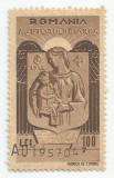România, lot 214 cu timbru fiscal de ajutor, Ziua mamei şi copilului, 1942, MNH