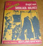 HARALAMB ZINCA - DRAGUL MEU SHERLOCK HOLMES